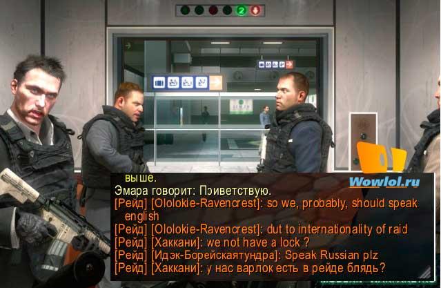 Не говорите по русски!