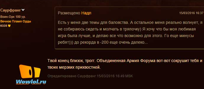 Объединенная армия форума)