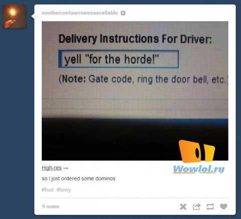 инструкция для доставщика