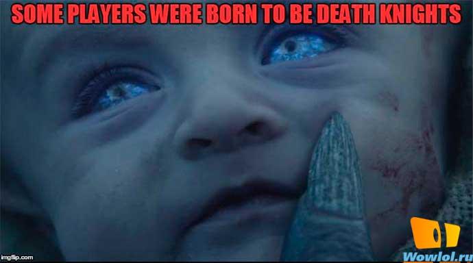 некоторые рождены...