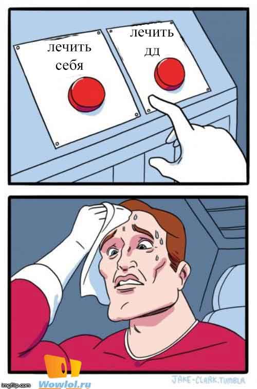 выбор хила