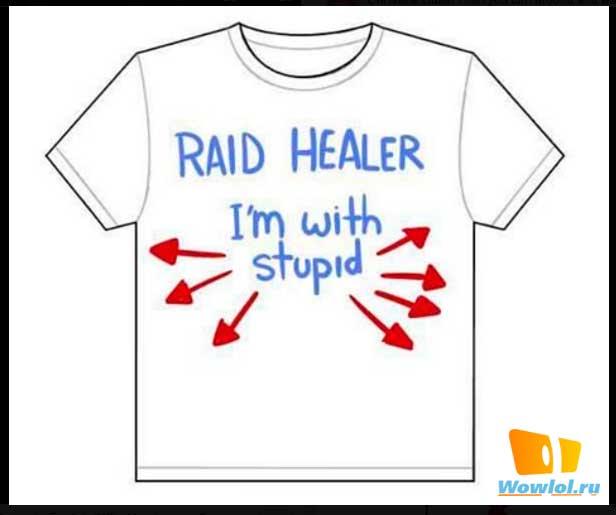 футболка для хила