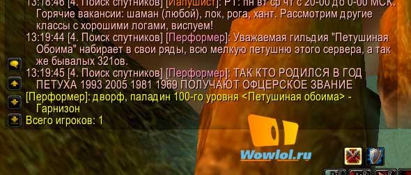 Гильдия Петушиная обойма