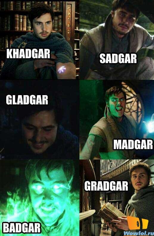кадгары- они такие разные