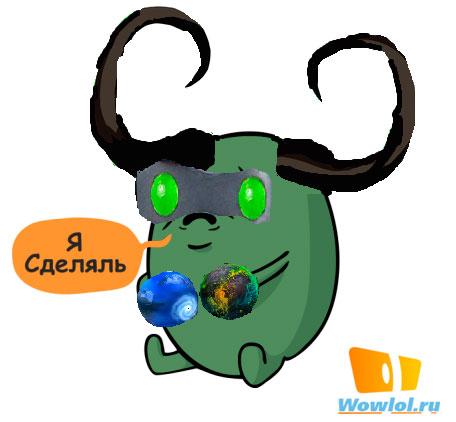 ИллюшаКакВсегда