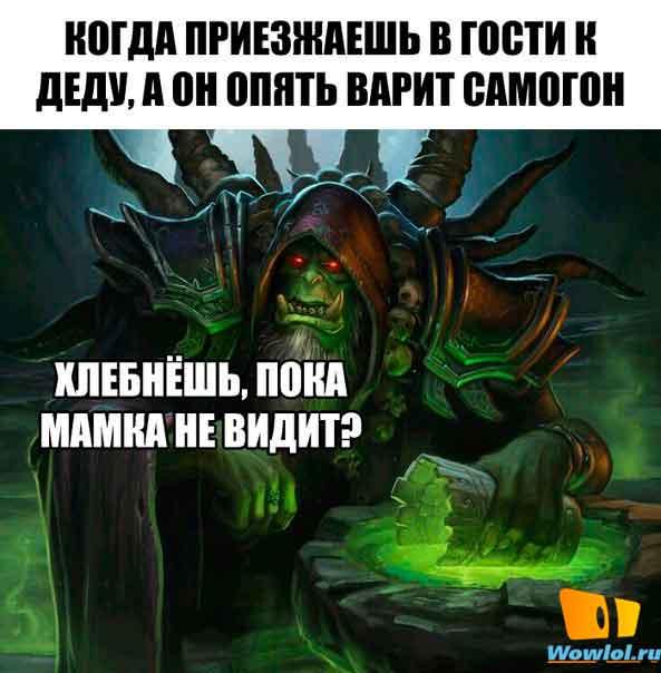 Дед Гулдан
