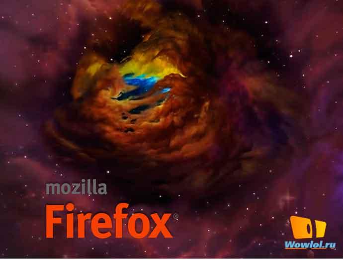 Mozilla Sargeras