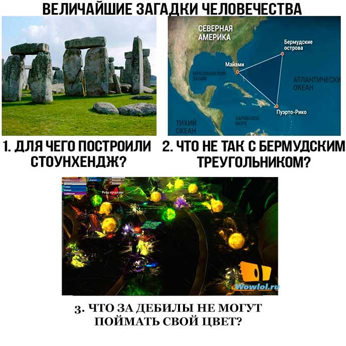 ДЕВА КАРАЕТ ИДИОТОВ
