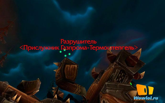 Газпром убивает!