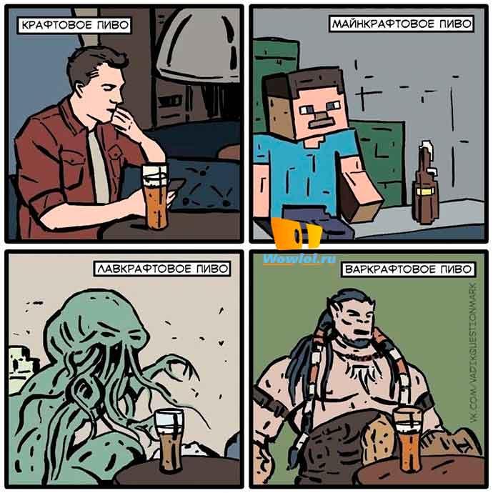 типы пива
