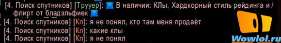 Будьте внимательны, ведь и вас могут продать)))