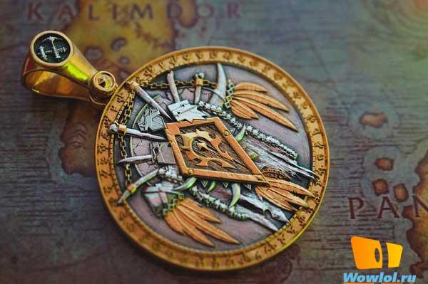 Медаль HORDE