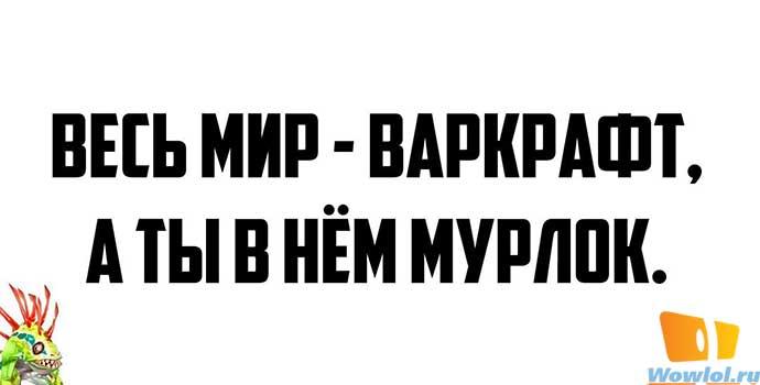 мргл-мгрл