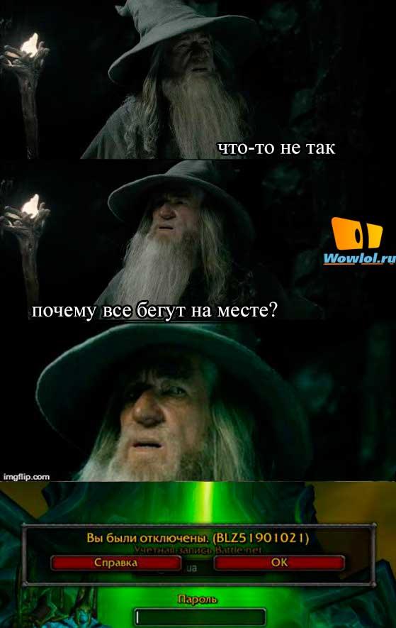 они бегут как нужно)