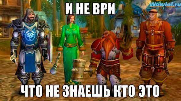 ни кто и не врет вроде)