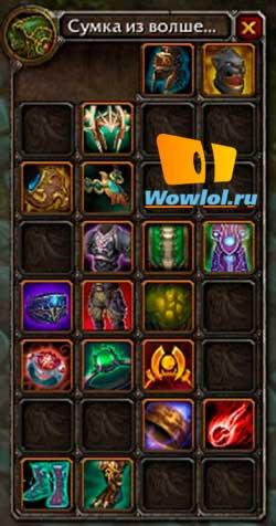 Оранжевый Warcraft