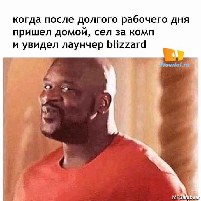 будет долгая рабочая ночь)