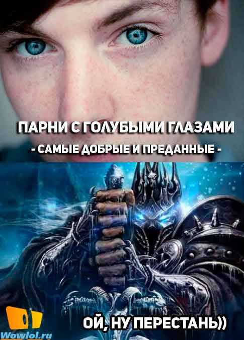 ой ну что ты)