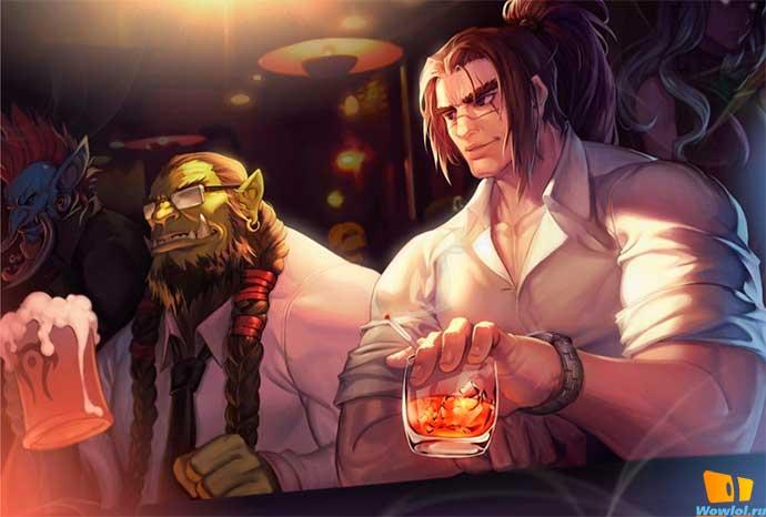 двое в баре