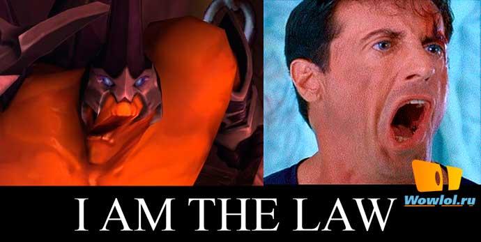 Демоны тоже могут в закон