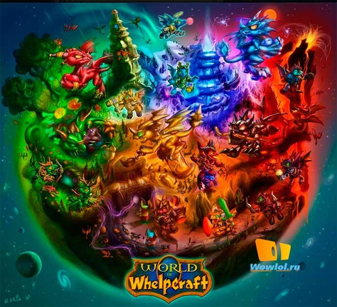 whelpcraft