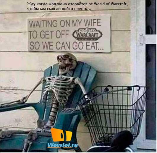 Ожидание...