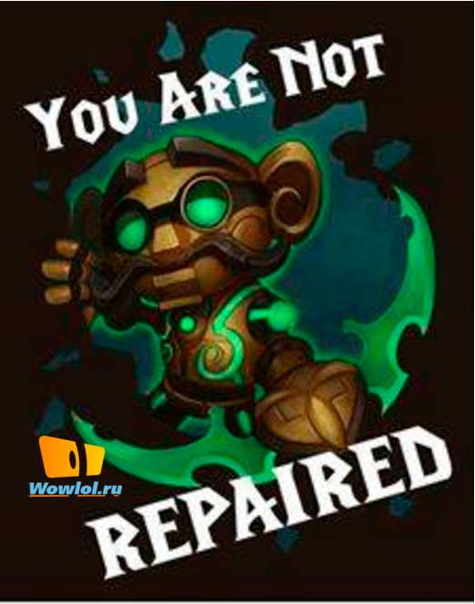 You are not repaired!