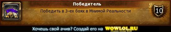 http://wowlol.ru/achiv/informers2/51141.jpg