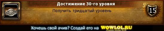 http://wowlol.ru/achiv/informers2/51145.jpg