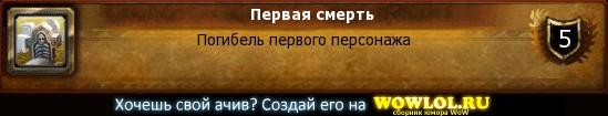 http://wowlol.ru/achiv/informers2/51155.jpg