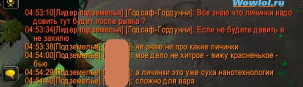 Вары такие ))