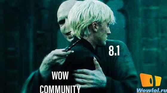 сообщество и 8.1