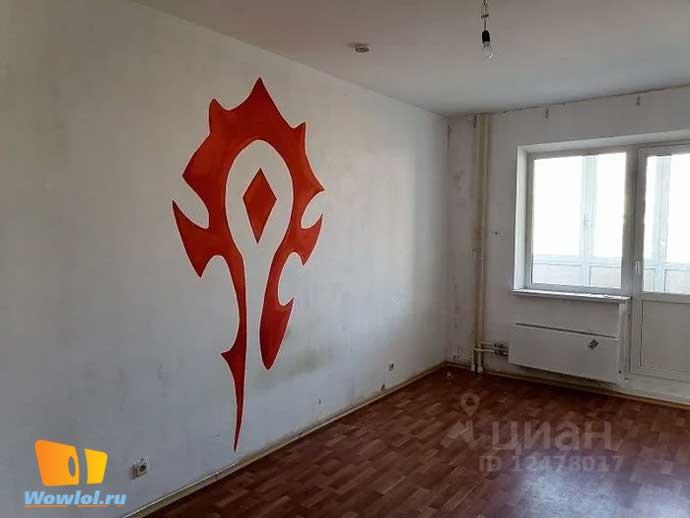 Продается квартира в Азероте