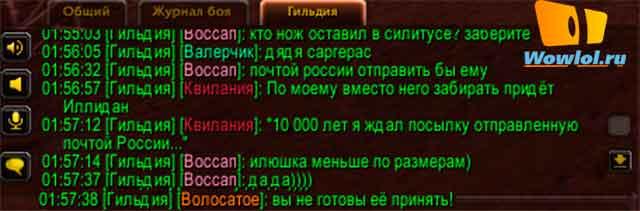 Меч Саргераса и почта РФ