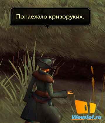 Пасхалка от Близзард :)