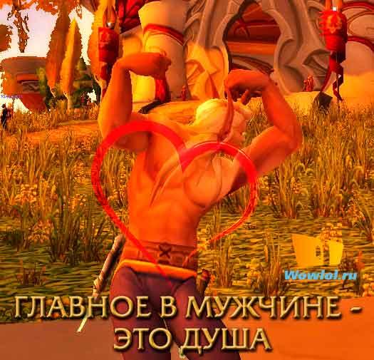 С Валентином =)