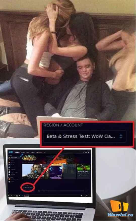 бета стресс тест
