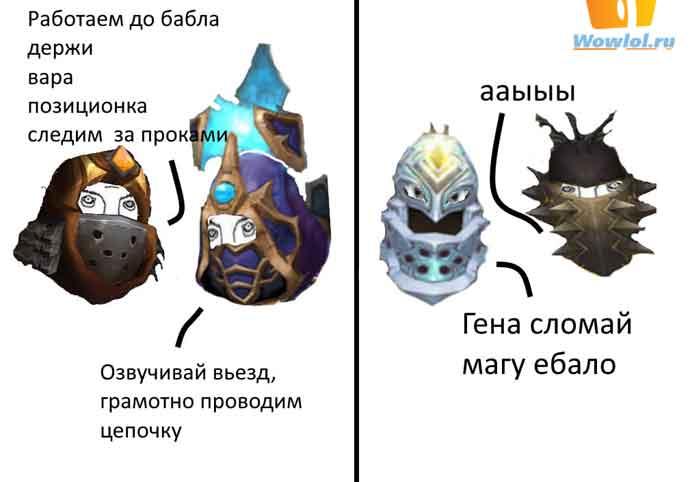 аренка