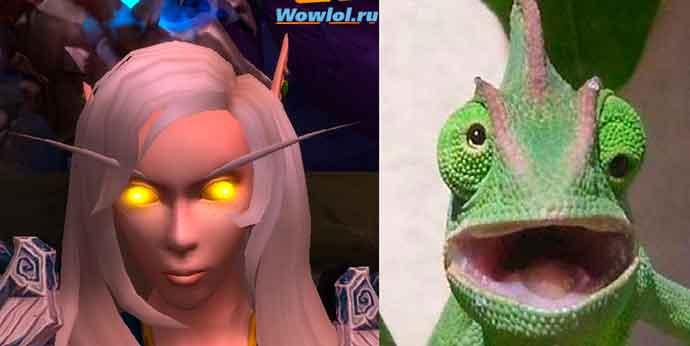 Вы замечали насколько криво сделаны новые глаза у блад эльфов?
