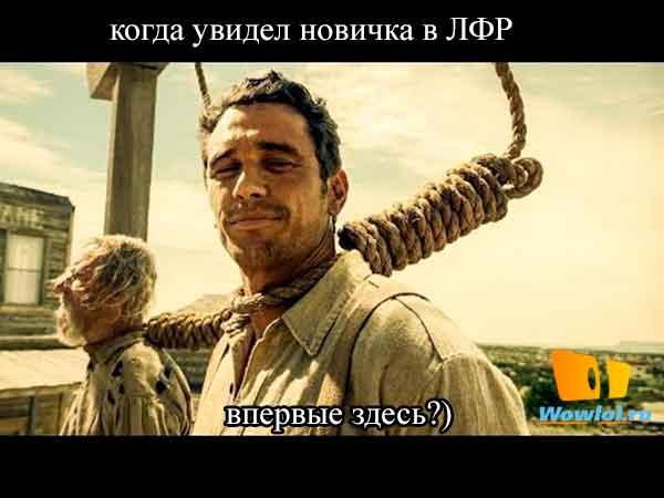 впервые страдаешь?)