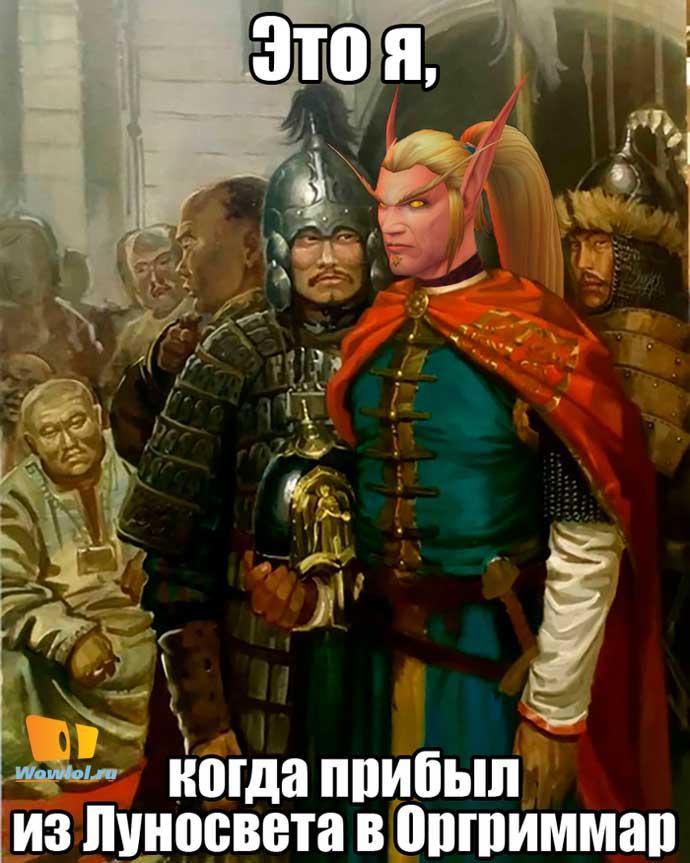 by SovetskySovetuet