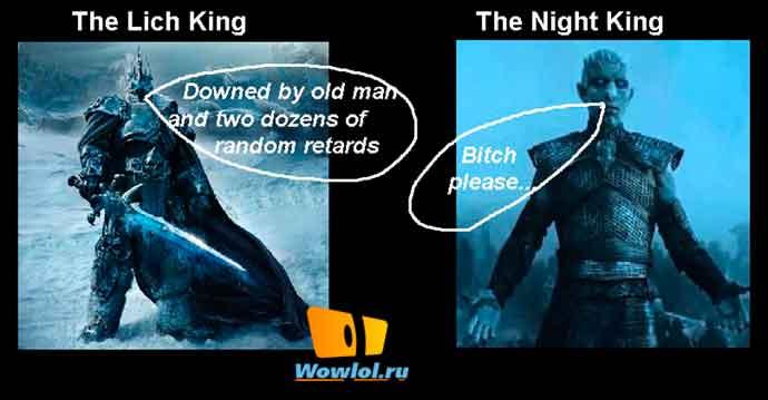 Встретился Король-Лич с Королём Ночи. .