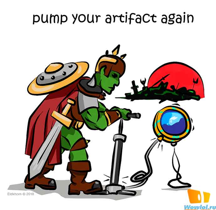 Pump your artifact again