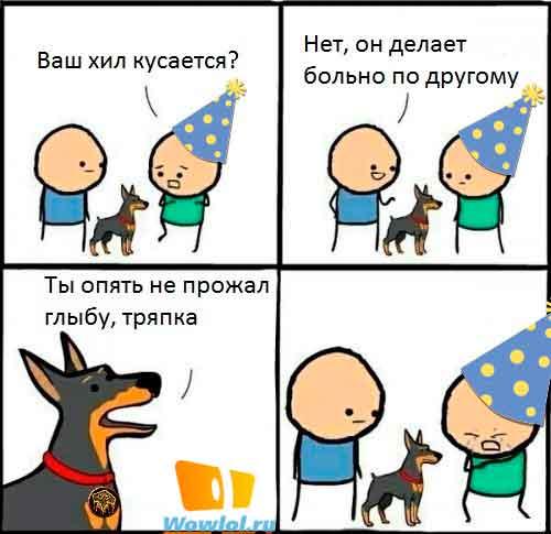 хил))