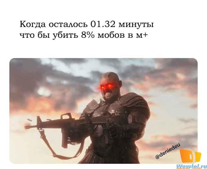 8 процентов