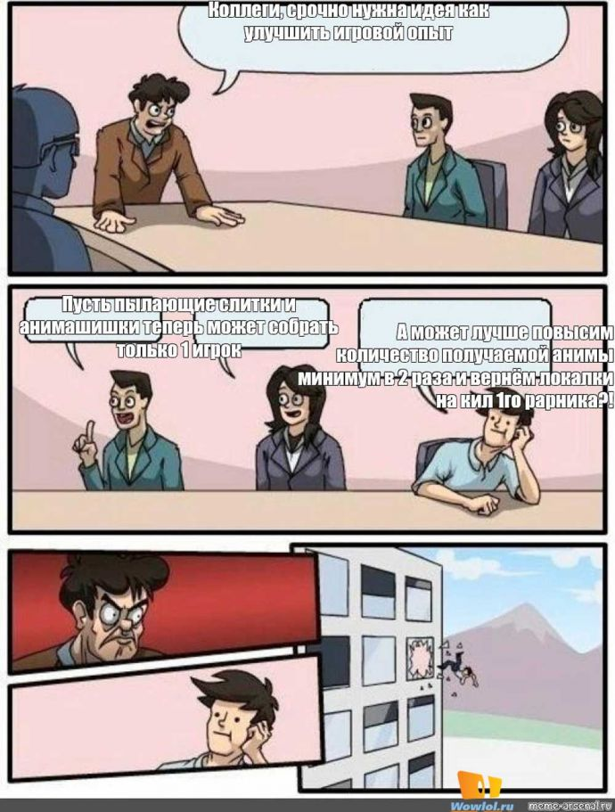 Генераторы идей Blizzard