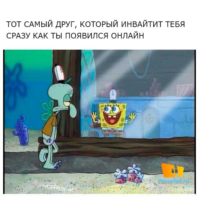 инста инвайт