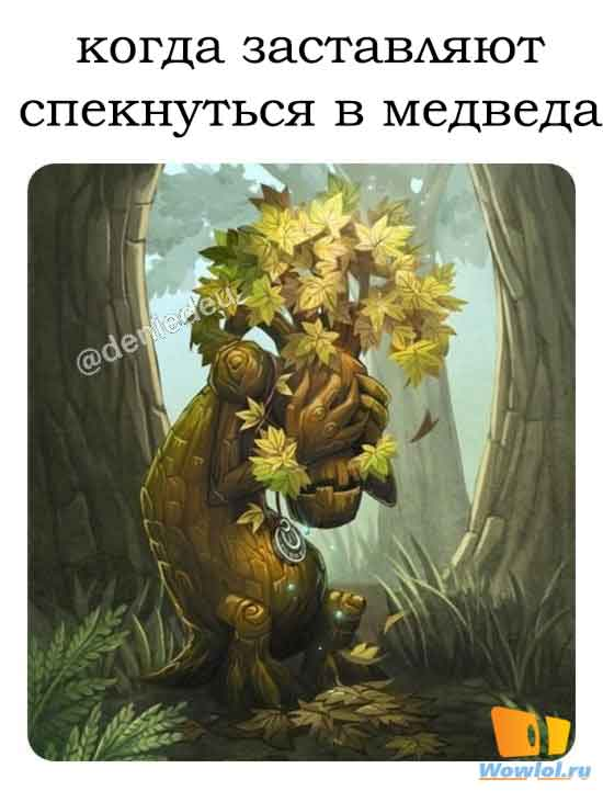 танкуй, сцуко