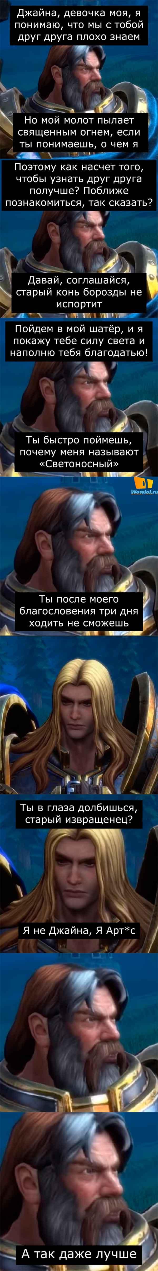by etozhest1fler