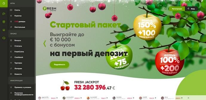 Онлайн казино Fresh Casino на avtomaty-luck.net.